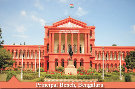 High Court of Karnataka Official Web Site